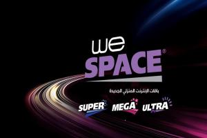 اسعار باقات النت المنزلي الجديدة We Space لعام 2021